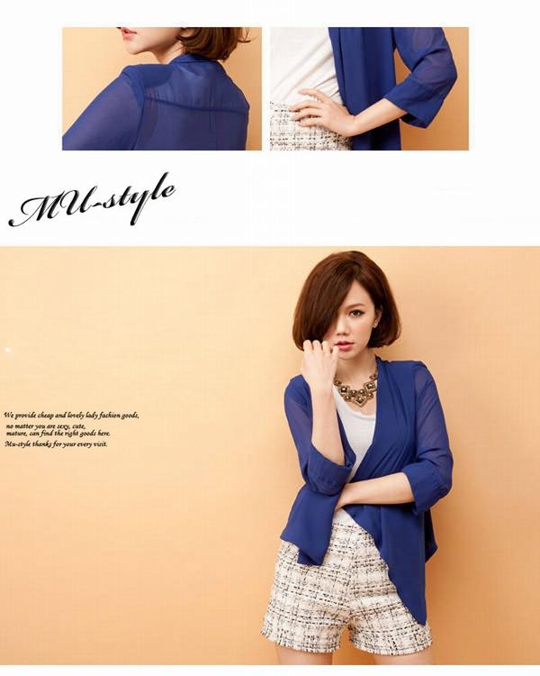ボディコン通販の商品:七分袖カーディガン・ブルー・mst0045・素人着用写真2