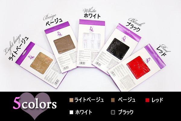 エロ下着の通販商品:ガーターストッキング・tp2072ラインナップ写真