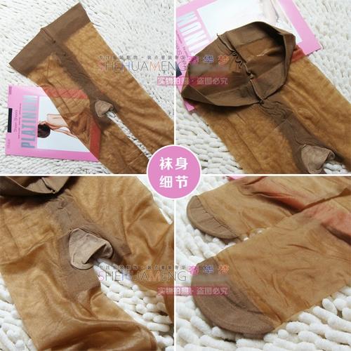エロ下着の通販商品:美脚光沢パンスト・ベージュ11620・パケッジ写真2