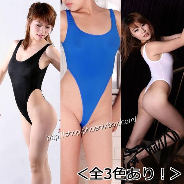 エロ下着の通販商品:ハイレグ・Tバック・レオタードDY138・カラー参照写真