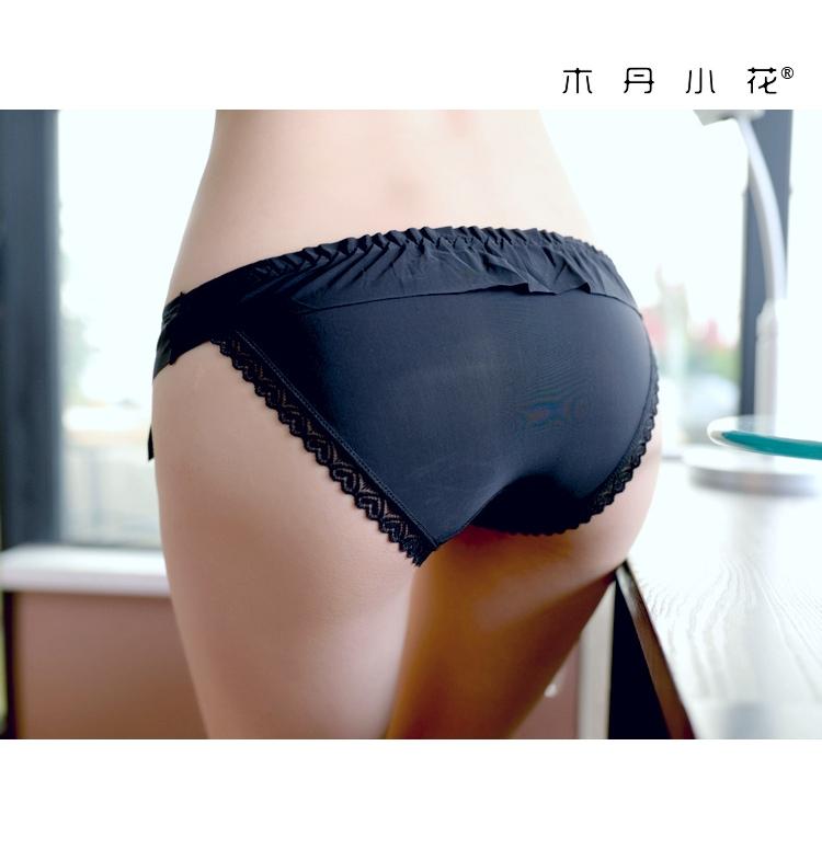 エロ下着の通販商品:フルバックショーツ・黒・M6003・イメージ写真4